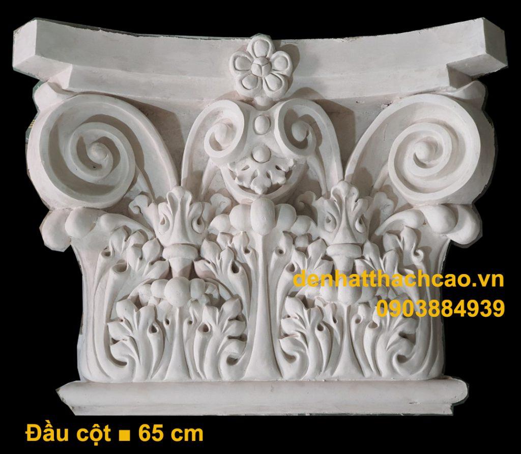 dau-cot-vuong-65cm