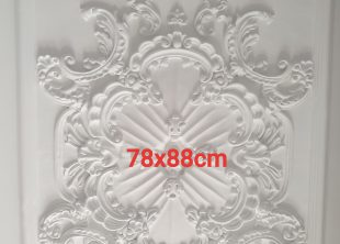 Bong-giua-tran-78-88-cm