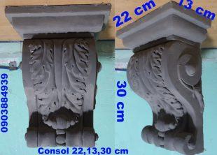 Consol-22-13-30-cm