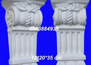 consol-12-20-35-cm