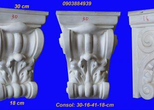 Consol-30-16-41-18-cm